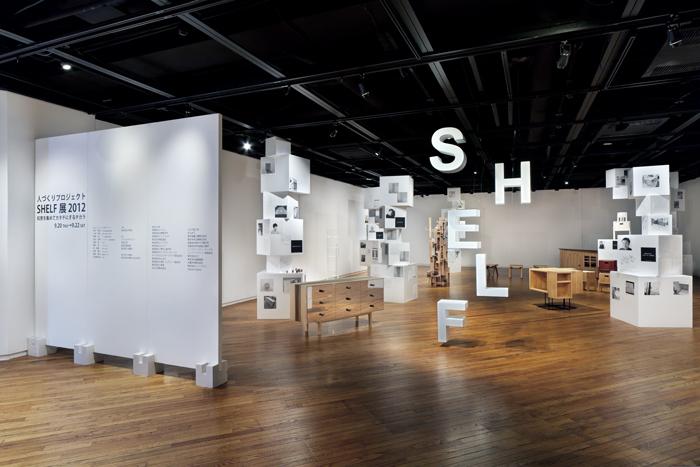 shelf_02